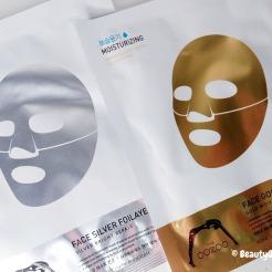 Тканевые маски - как выбрать лучшие для своего возраста?