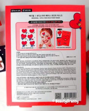 Beauty GrannyБлог о красоте и не толькоMEDIHEAL BT21 TATA ...