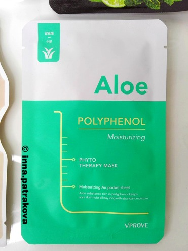 VPROVE Phyto Therapy Mask Sheet