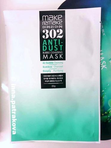 Makeremake 302 Anti-Dust Bubble Cleansing Mask