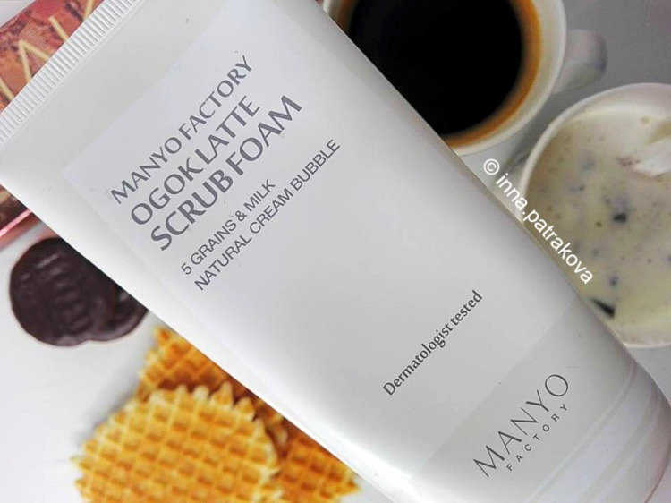 Manyo Factory Herb Green Cleansing O