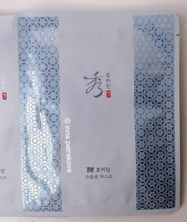 Sooryehan Hyo Water-Spring Материал с сайта http://shop.ctrlzeta.ru/ При копировании ссылка на источник обязательна! Sooryehan Hyo Water-Spring Mask