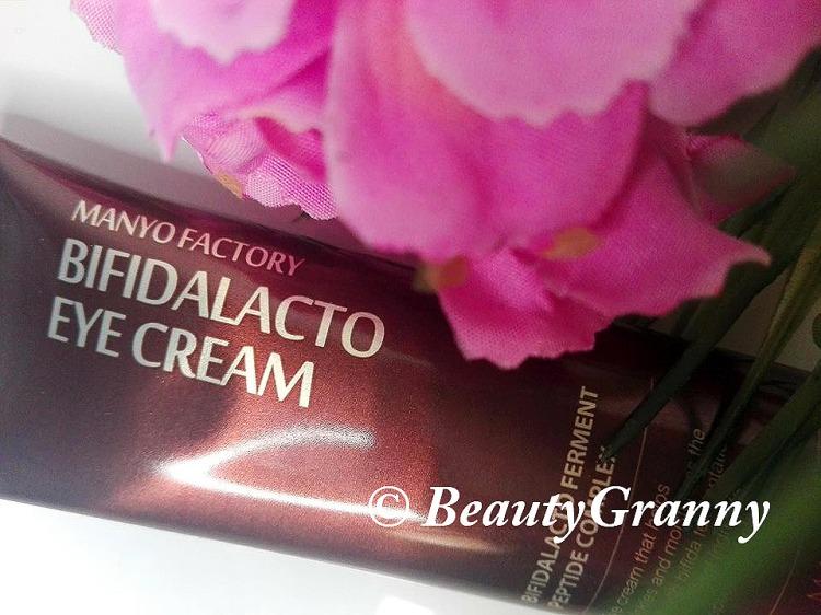 Manyo Factory Bifidalacto Eye Cream vs Estee Lauder Advanced Night Repair Eye нужные