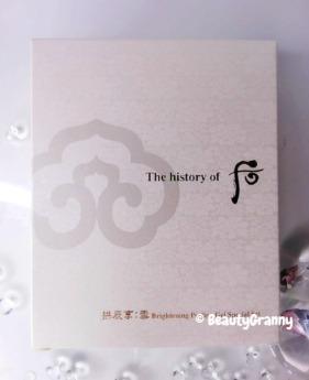 The History of Whoo Gongjinhyang Seol Br