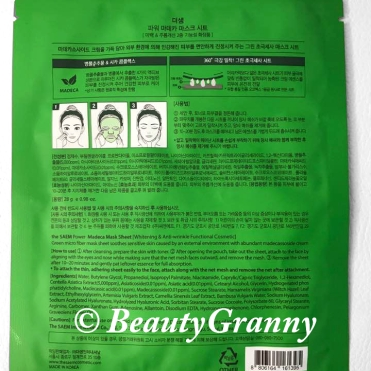 THE SAEM Power Madeca Mask Sheet отзыв