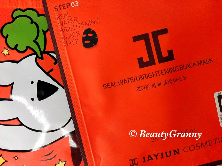 JayJun Real Water Brightening Black Mask