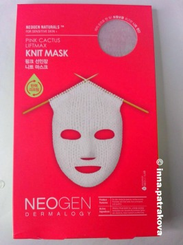 Neogen Вязаные маски с кактусом