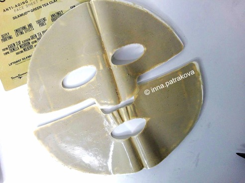 STARSKIN SILKMUD™ Green Tea Clay Anti-Aging Liftaway Mud Face Sheet Mask