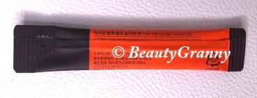 Jayjun Real Water Brightening Black Slee