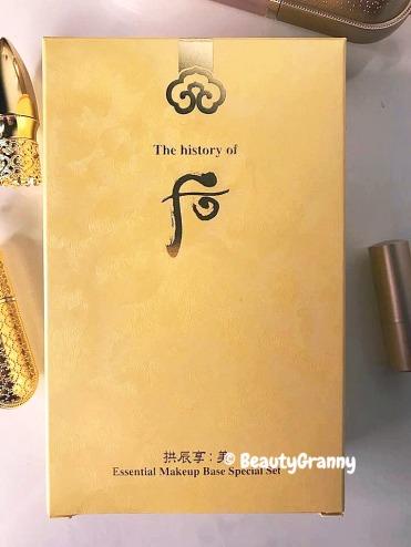 The History of Whoo GongJinHyang Mi Esse