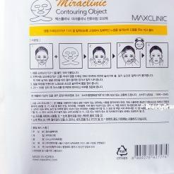 MAXCLINIC Miraclinic Plaster Corset Mask