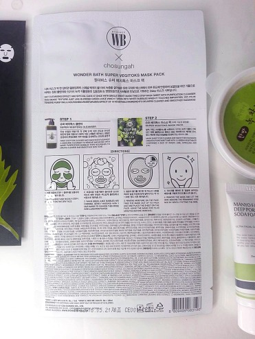 Wonder Bath Super Vegitoks Mask Pack and Cleanser отзыв