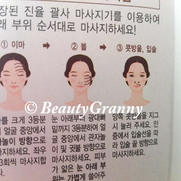 The History of Whoo Jinyul Contouring Ma