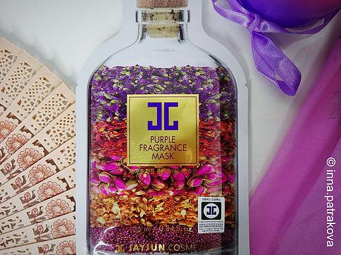 Jayjun Purple Fragrance Masks отзыв