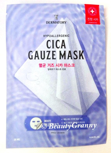 Dermatory Hypoallergenic Cica Gauze Mask