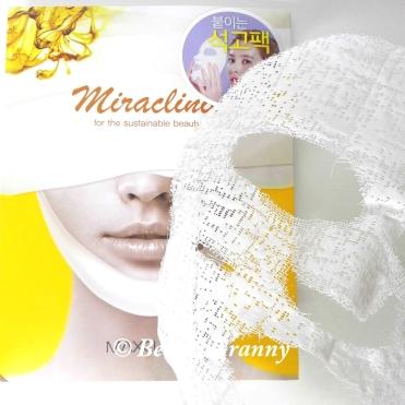 Maxclinic Vita Lift Skin Fit Mask отзыв.
