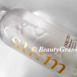 SUM37 Skin Saver Essential Pure Cleansing Water отзыв. Все ступени очищения в одном флаконе.