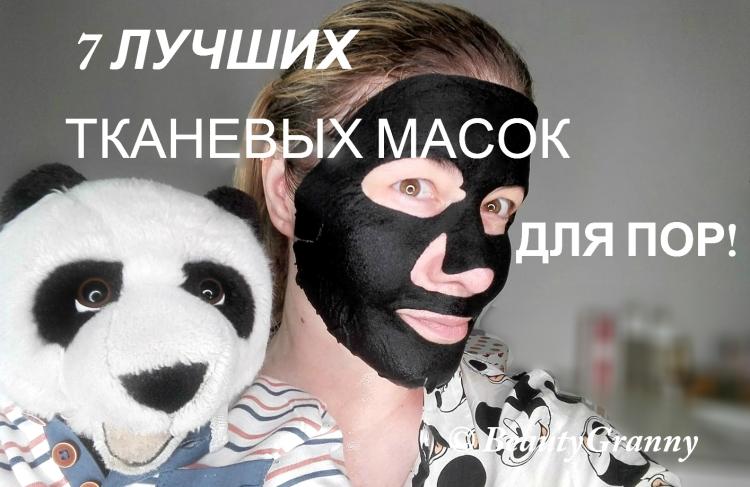 Прыщи и прыщи на коже лица и носа, макро-зум. жирная кожа с порами ... | 487x750